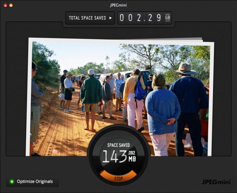 JPEGminiでファイルサイズを削減