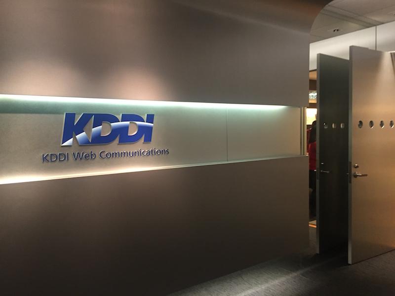 KDDIセミナールーム。