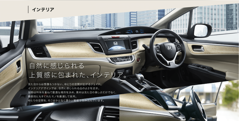 http://www.honda.co.jp/JADE/