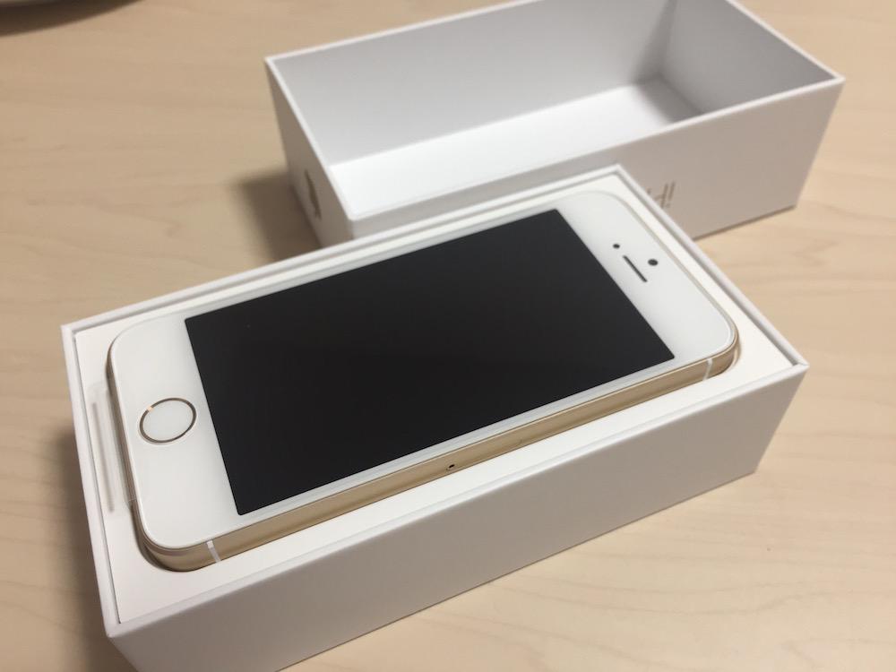 このタイミングで、iPhone SEに機種変更しました
